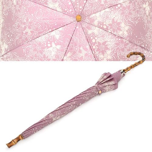 ドットフラワーの傘